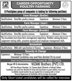 Nizami Brothers Private Limited - Lahore