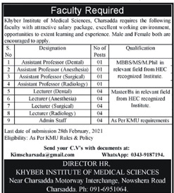Khyber Institute Of Medical Sciences - Charsadda