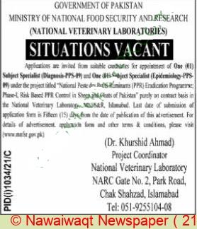 Ministry of National Food Security & Research MNFSR Jobs in Islamabad