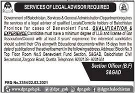 Services & General Administration Department - Quetta