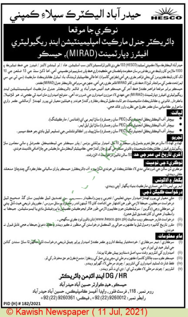 Lahore Electric Supply Company LESCO Jobs in Hyderabad