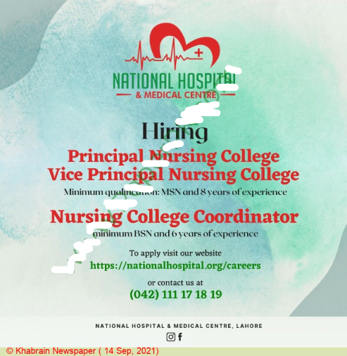 National Hospital & Medical Centre Jobs in Lahore