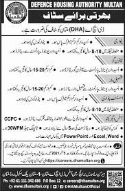 Defence Housing Authority DHA Jobs in Multan