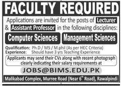 IT And Engineering Jobs