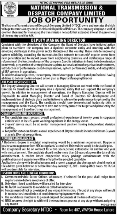 National Transmission & Despatch Company Limited - Lahore