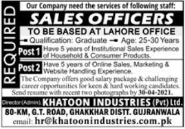 Khatoon Industries Private Limited - Gujranwala