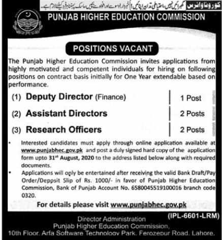 Punjab Higher Education Commission