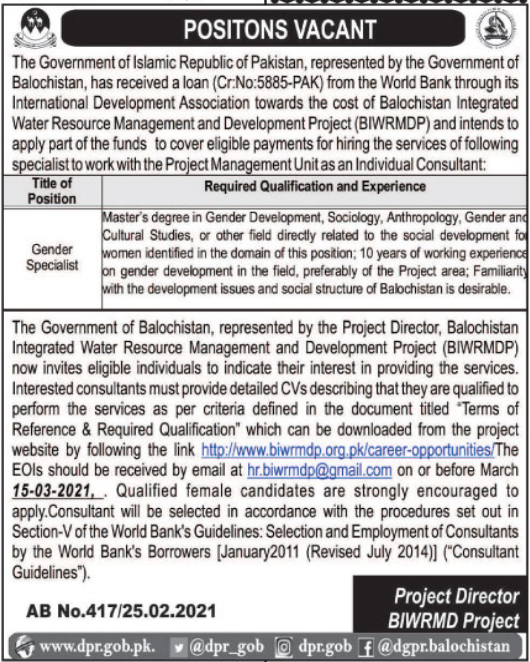 Balochistan Integrated Water Resource Management & Development Project - Quetta