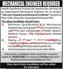 Health Excellence Private Limited - Peshawar