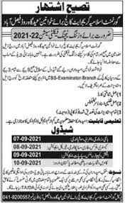 Government Islamia Graduate College For Women Jobs in Faisalabad